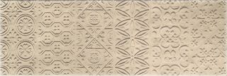BEIGE FORMELLE 25X75 (SQ0275F_sale)